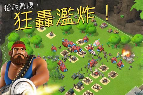 海岛奇兵91游戏 v35.119 安卓版 1