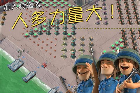 海岛奇兵91游戏 v35.119 安卓版 2