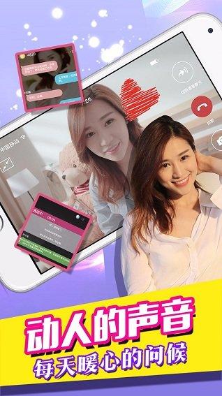 我的总裁女友ios版 v1.1 iPhone版 0