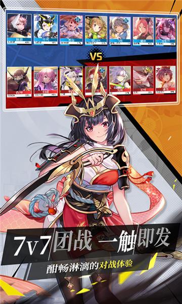 300大作战腾讯登陆版 v1.53.1 安卓官方版2
