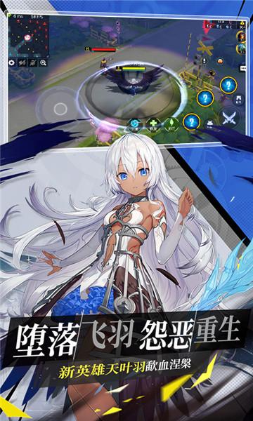 300大作战腾讯登陆版 v1.53.1 安卓官方版1