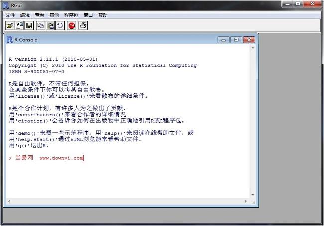 RGui编程软件