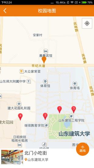 菁彩校园app苹果版