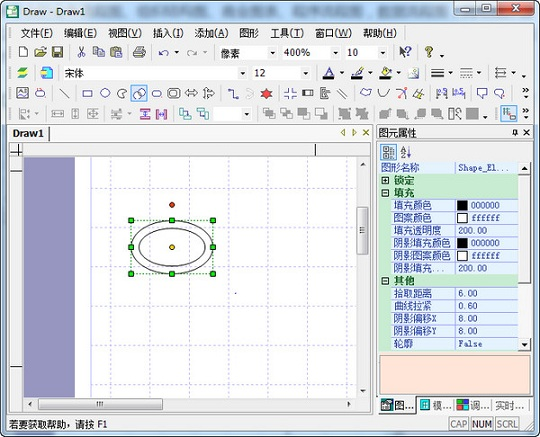 msvdraw(流程图制作软件) v2.0 免费版 0
