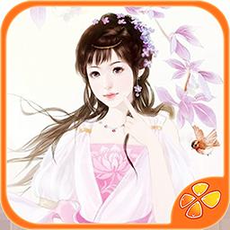 橙光游戏珠光宝气手机版v1.0.0.0 安卓版