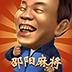 K3K邵阳麻将手机版