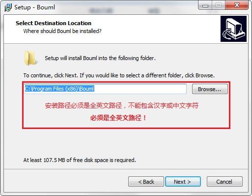 BOUML汉化版(UML2建模工具) v6.8.8 免费版 0