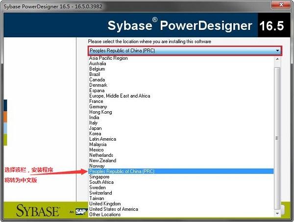 power designer破解版