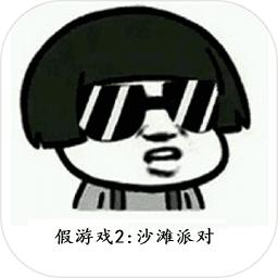 K3K牛牛手机版