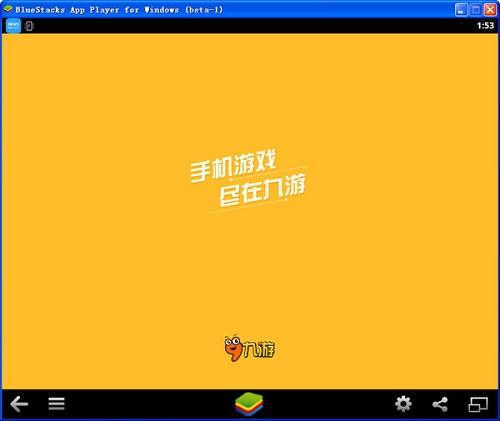 九游游戲中心pc版 v5.3.4.8 免費版 0
