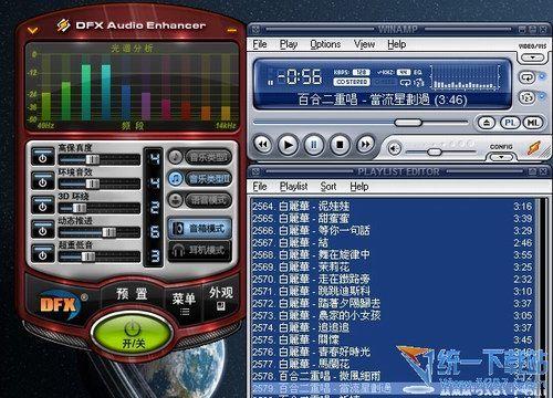 Winamp Pro(音乐播放器) v5.7.1 绿色版 0