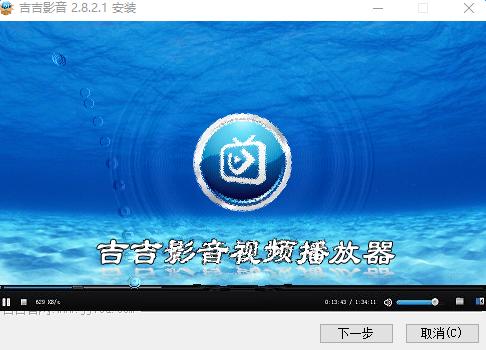 北京电影网吉吉朴妮_吉吉影音去广告精简版 v2.8.2.1 绿色版