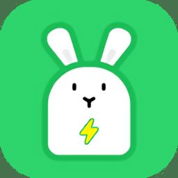 小兔充充软件