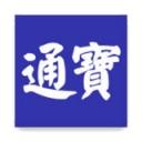 富士康鹏鼎通宝ios最新版本