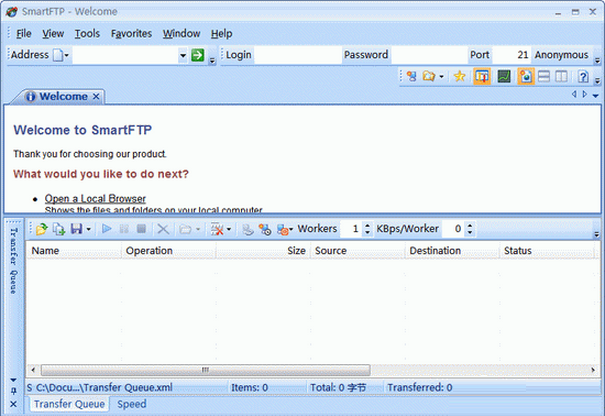 SmartFTP for x64 v9.0.2471.0 正式版 0