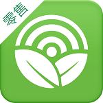 瀚农零售商app
