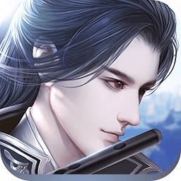 创世仙缘游戏v13.5 安卓版