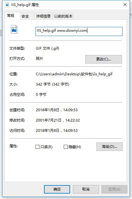 IIS_help.gif文件  0