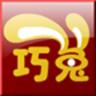 巧兔识字app