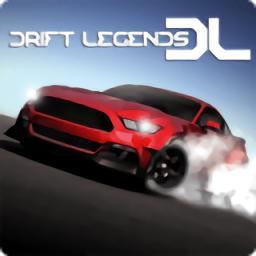 漂移传奇无限金币版(drift legends)