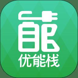 快贷借款app