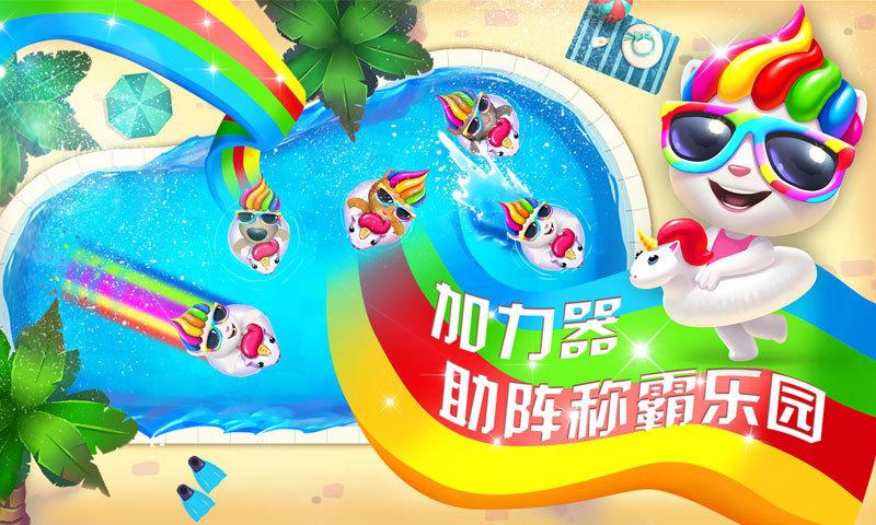 湯姆貓水上樂園九游版