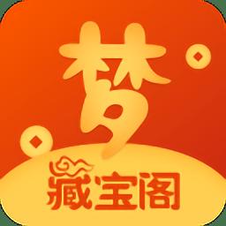 梦幻西游2藏宝阁app