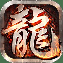 赤沙龙城九游游戏