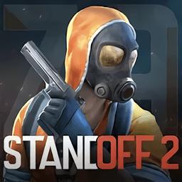 对峙2游戏中文版(Standoff2)