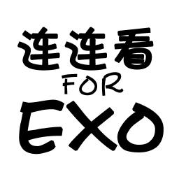 连连看exo游戏
