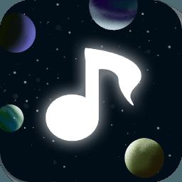 音乐微云盘软件