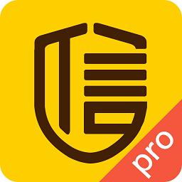 启信宝企业版app