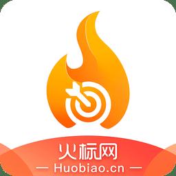全国招投标信息平台(火标网)