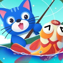 猫渔夫中文版
