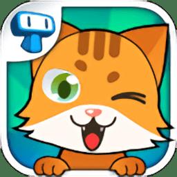 我的虚拟小猫手机版