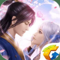 轩辕剑online游戏