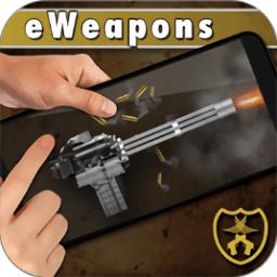 终极武器模拟器手机版