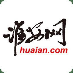 淮安网手机版v5.5.2 安卓版
