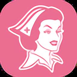旅行护士软件