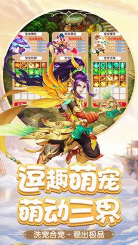 菲狐倚天情缘官方版 v1.0.1 安卓版0