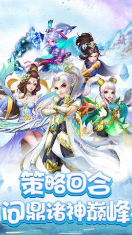 菲狐倚天情缘官方版 v1.0.1 安卓版1