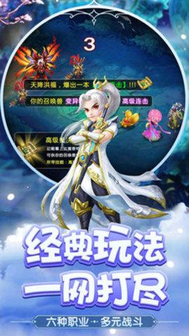菲狐倚天情缘官方版 v1.0.1 安卓版3