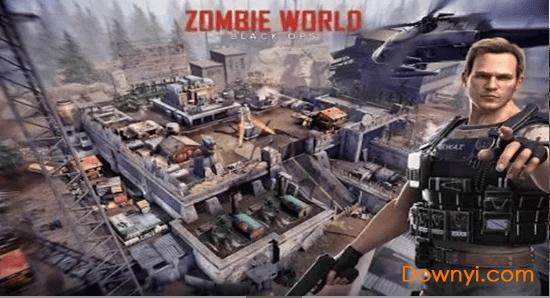 僵尸世界黑色行动(zombieworld)手游 v1.0.18 安卓版 2