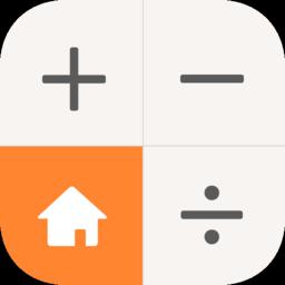 房产计算器app