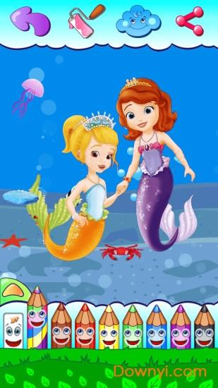 也是很受宠爱的公主,让小美人鱼公主陪着你一起来涂鸦画画吧! 1.