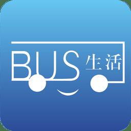 眉山巴士生活软件