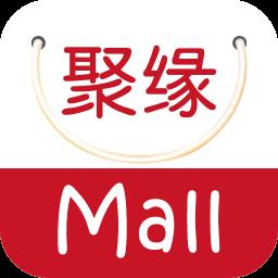 聚缘商城app