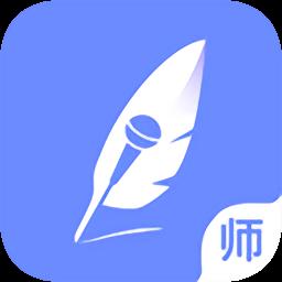 笔声课堂老师版app