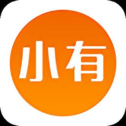 小有app