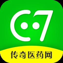 传奇医药appv1.4.0.0 安卓版